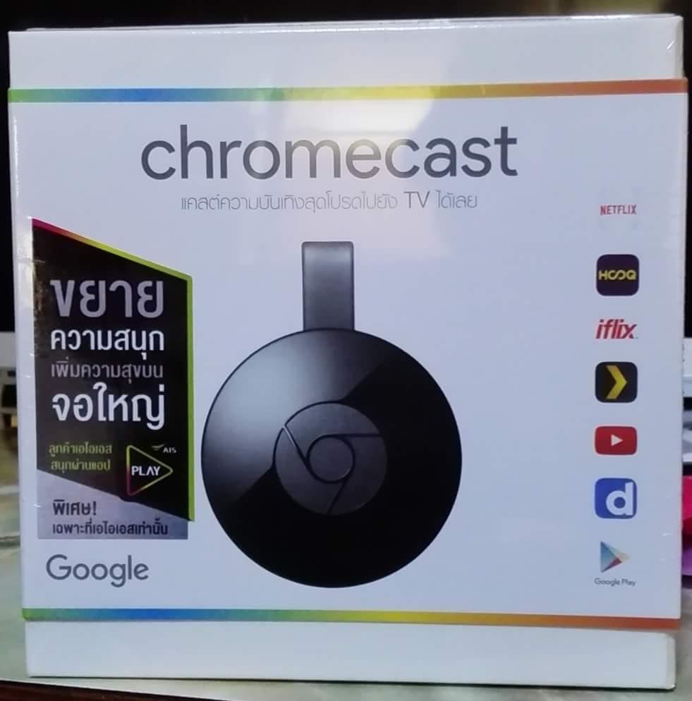 รีวิว Chrome Cast และ App ดูหนังต่างๆ มันส์สะดวกดีมากๆเลย