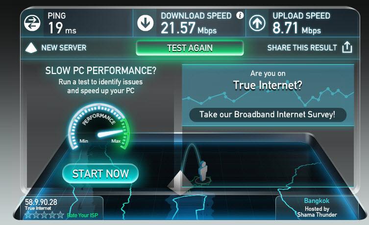 ลูกค้าเดิม เปลี่ยนโปรโมชั่นเป็น Fiber Cable Internet New ...