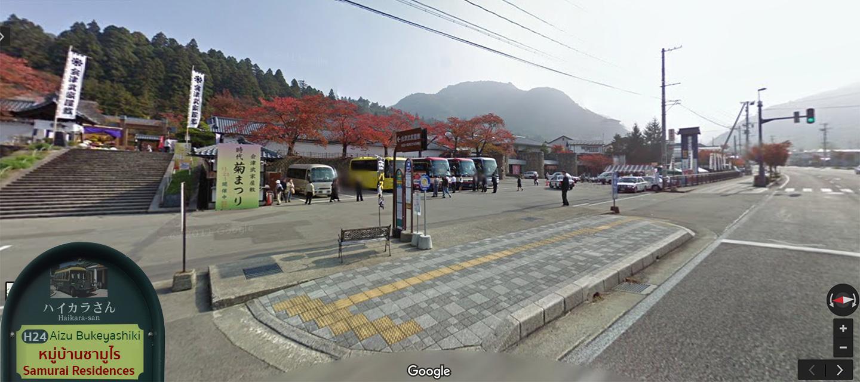 samurai residences