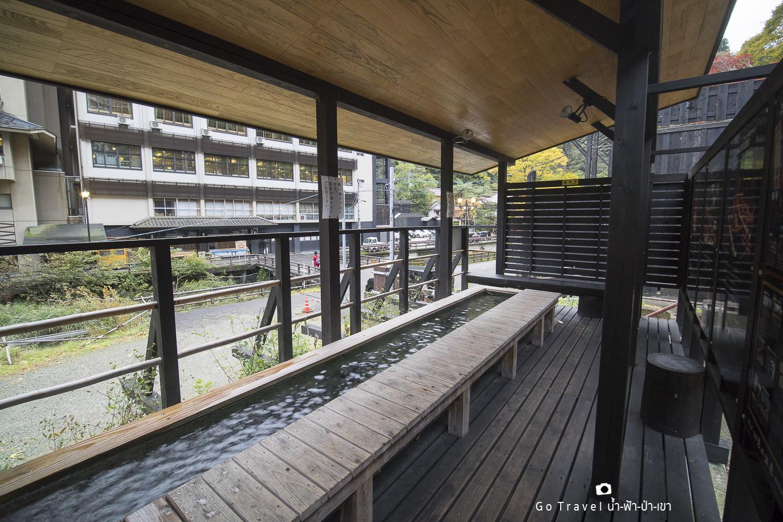 higashiyama onsen