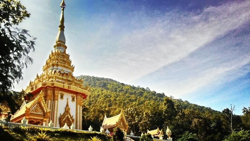 เชียงคาน (2 วัน 1 คืน) - Pantip
