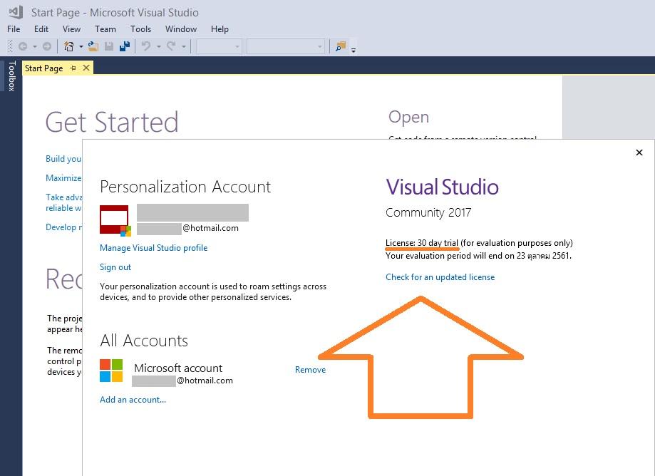 Visual Studio Community 2017 ทำไมติดตั้งแล้วถึงบอกว่าเป็น