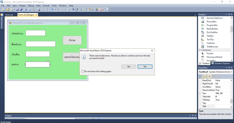 ถามเรื่องวิธีแก้ในโปรแกรม Visual Basic 2010 - Pantip