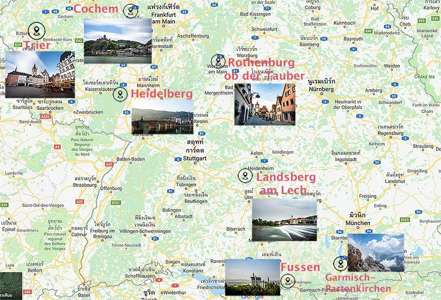 แผนที่ เยอรมัน
