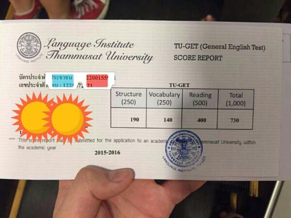 ตารางสอบ TU GET ประจำปี 2560 สอบวันไหนบ้างไปดูกันเลย ~