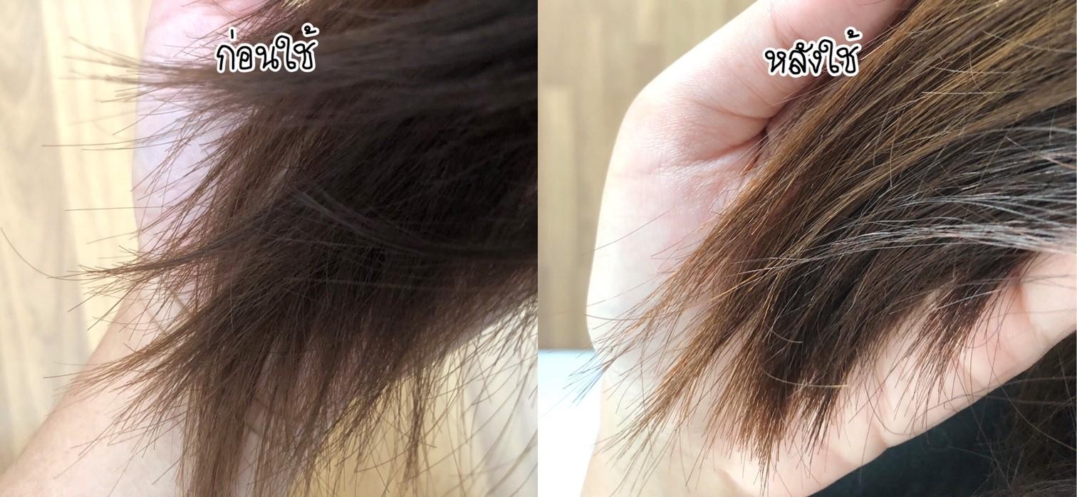 Hair Dye Ne Demek idea gallery