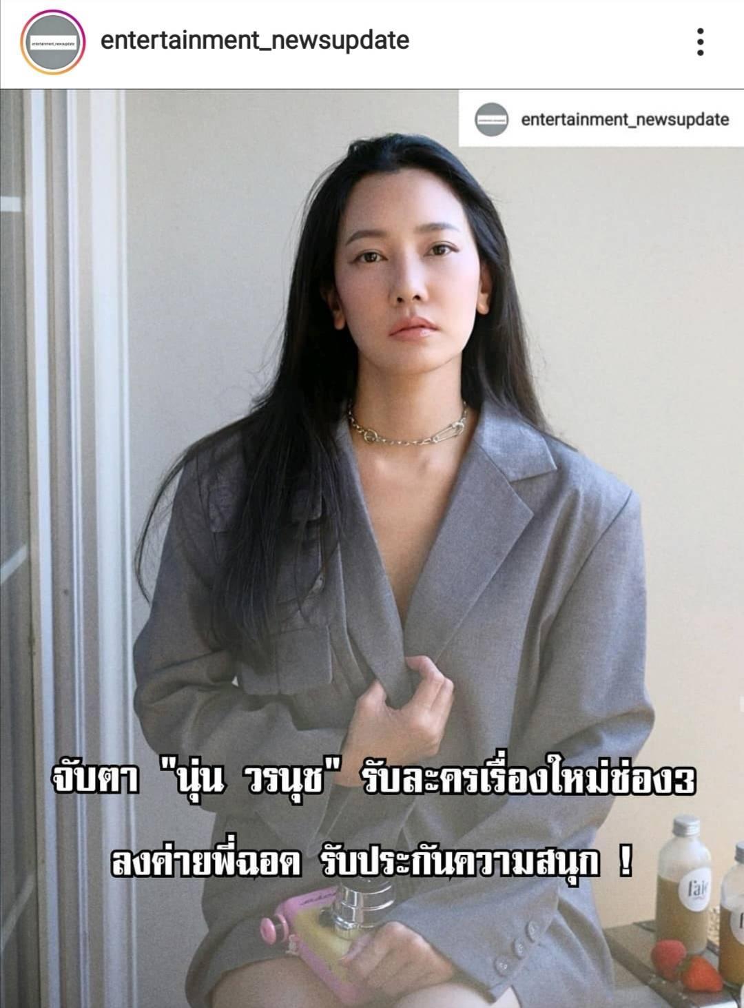 m.pantip.com