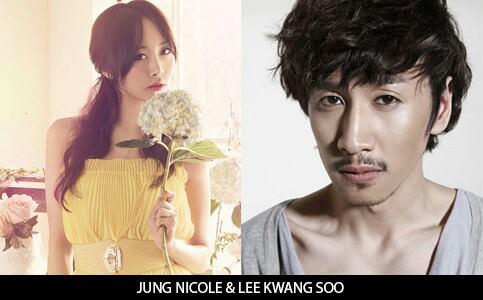 การจับคู่นักแสดง Secret Love (KARA) นิโคลได้คู่กับเจ้าชายเอเชีย - Pantip