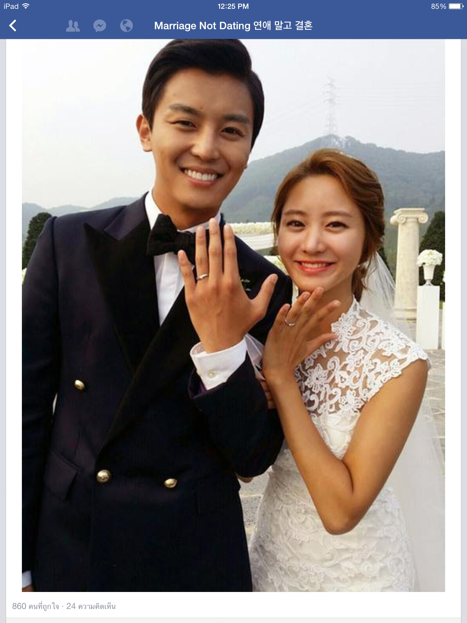 Marriage Not Dating Eng Sub Dailymotion