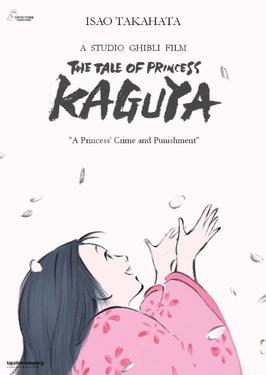 ผลการค้นหารูปภาพสำหรับ ghibli princess kaguya