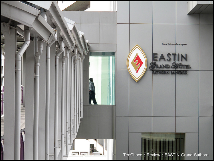 Eastin Grand Hotel Sathorn Buffet Pantip