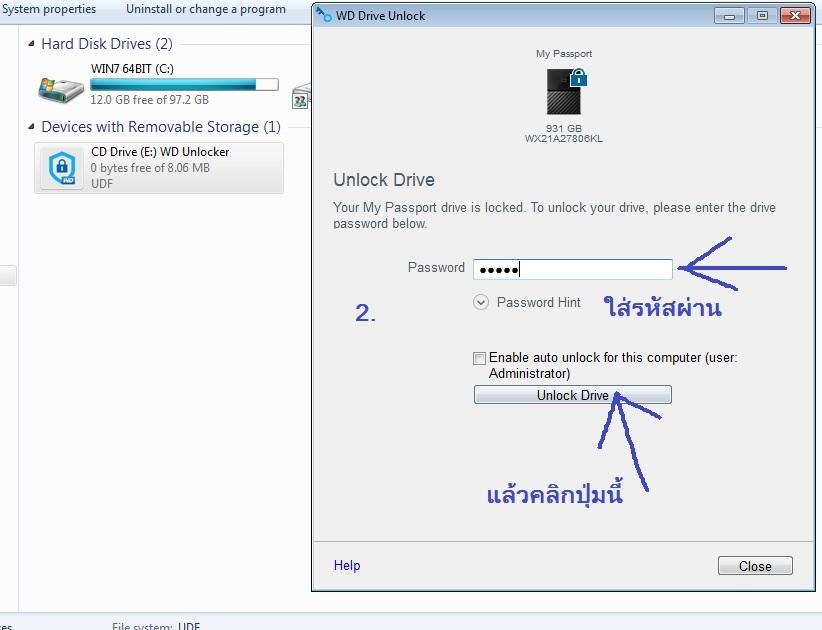 วิธีใช้ WD Security สุดเจ๋ง เข้ารหัสให้กับฮาร์ดดิสก์ของคุณ