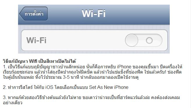 how to turn on iphone 4s hotspot