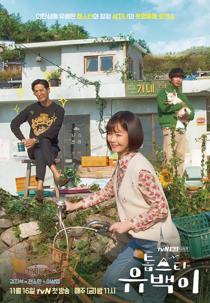 �ล�าร���หารู�ภา�สำหรั� dvd �ีรีย�เ�าหลี �ั��ทย Top Star Yoo Baek