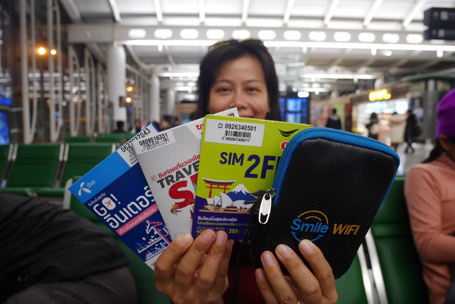 เมื่อปลายปีที่ผ่านมา อิชั้นได้ไปเที่ยวเมืองฮาร์บิน ประเทศจีน กับเพื่อนอีก 4  คนที่ใช้ซิมต่างกันเลย ทั้งหมดที่ใช้คือ