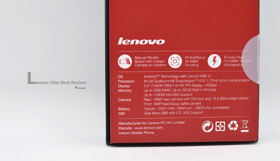 ไก่เขี่ยรีวิว # +++ Lenovo Vibe Shot +++ แค่หน้าตาดี ก็มีชัย