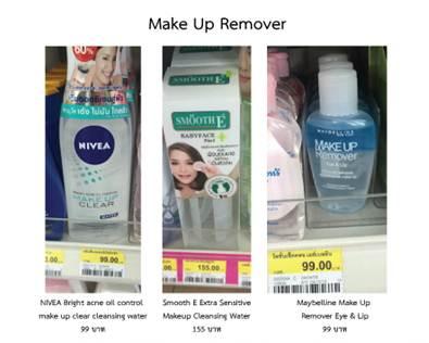 เอาล่ะค่ะ ส่วนหมวดที่แจน เลือกมารีวิว สกินแคร์หน้าใส ครั้งนี้นั้น คือ Make up Remover >Cleanser > Scrub เรามาเริ่มด้วย หมวด Make up Remover ก่อนเลยดีกว่า