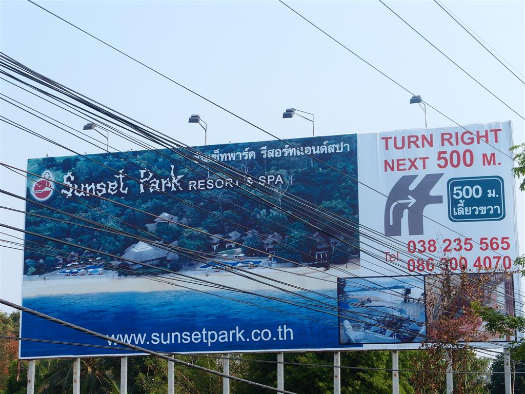 ซ นเซ ท พาร ค ร สอร ท แอนด สปา พ ทยา Sunset Park Resort