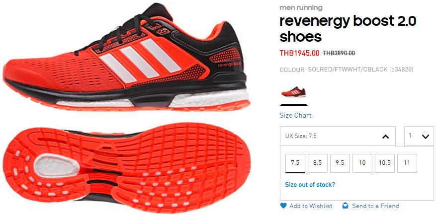Adidas Revenergy Boost 2.0 ?? 50% ??????????? ????????? Pantip