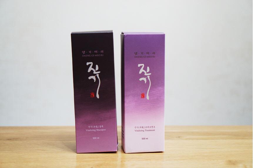 Slim Design 2 in 1 Slimming Ulei ml Elancyl | Farmacia Ardealul