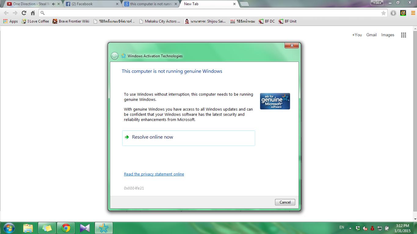 แก้ยังไงคะ this computer is not running genuine Windows - Pantip