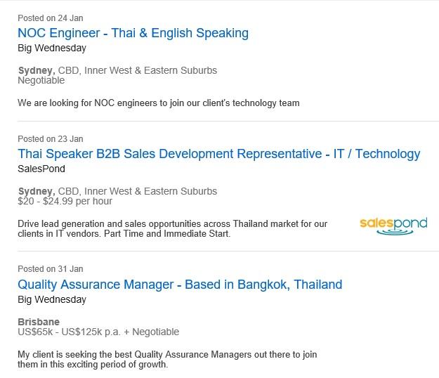 หางาน โปรแกรมเมอร์