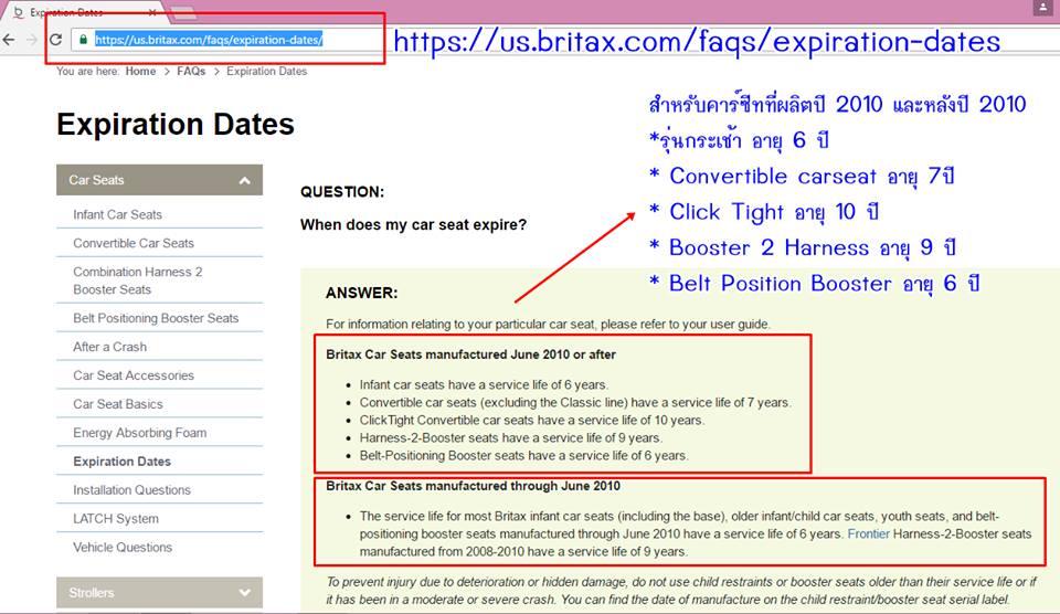 Britax Car Seat Expire Date Usbritax Faqs Expiration Dates